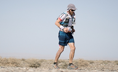 Gobi ultra 400 trail simon grimstrup