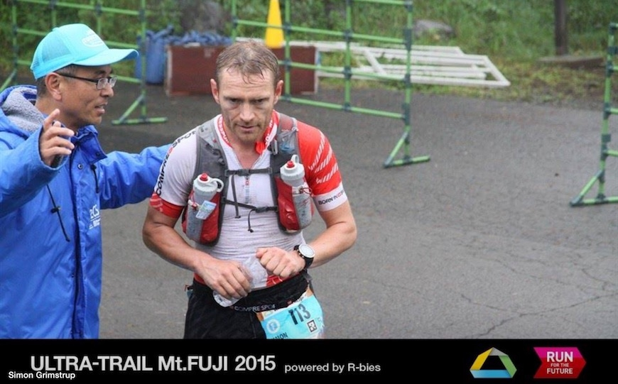 ultra trail mount fuji simon grimstrup løb